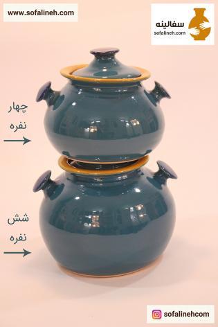 ظرف پخت دیزی چهار نفره سفالی فیروزه
