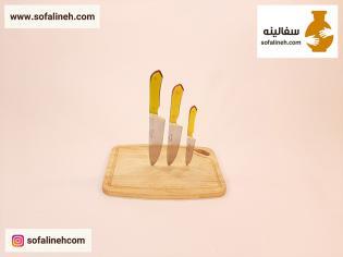 ست کامل چاقوی ناصر دسته زرد